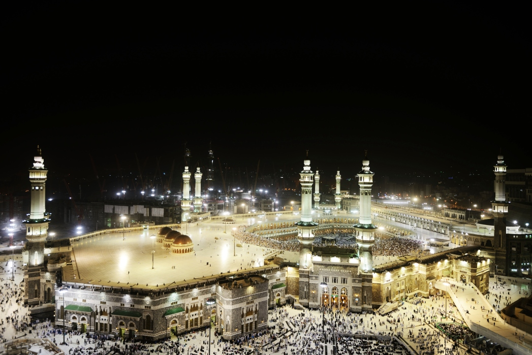 Hajj Travel: ten things you need to know - Skyscanner India