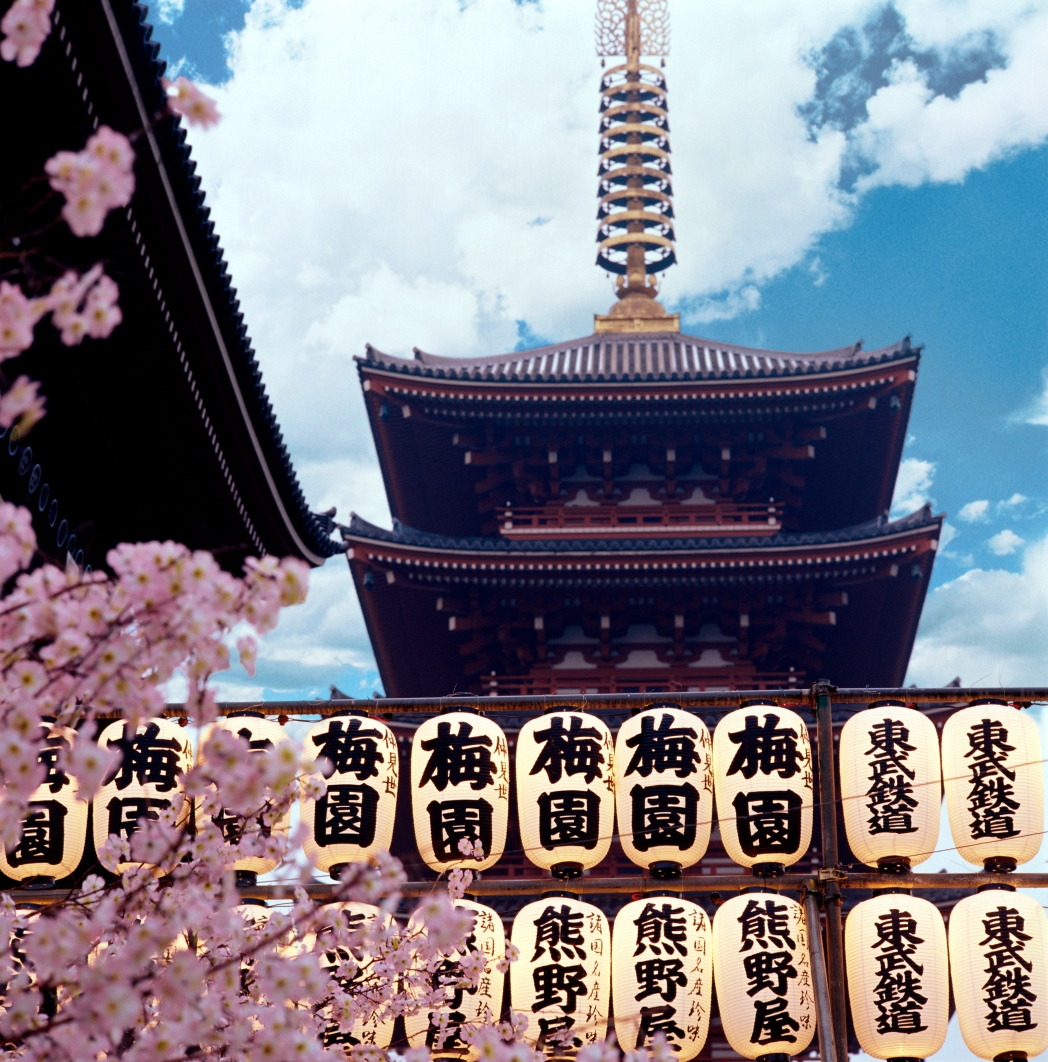 Lanterns at Japanese temple